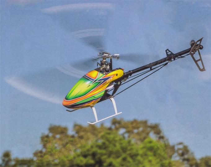 Blade Horizon Trio 360 CFX Test Flight
