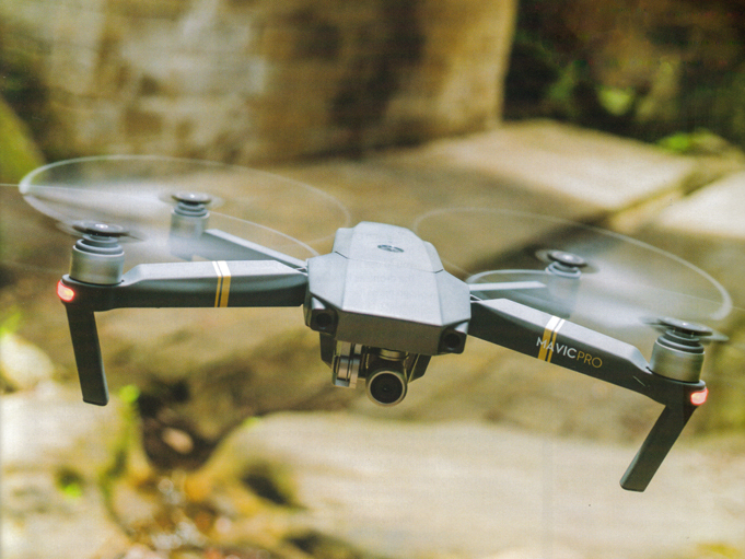 DJI all round quadcopter drone