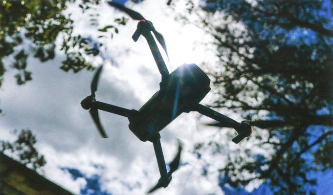 Drone Mavic Pro profile