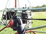 <h5>Motor view AW95 helicopter</h5><p>																	</p>