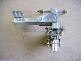 <h5>Swashplate control mixer</h5><p></p>