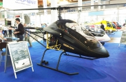<h5>New Hungaro Copter composite cabin helicopter</h5>
