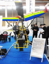<h5>Hungaro helicopter expo</h5>