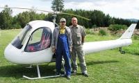 <h5>KR-1 NOTAR helicopter inventor designer</h5>