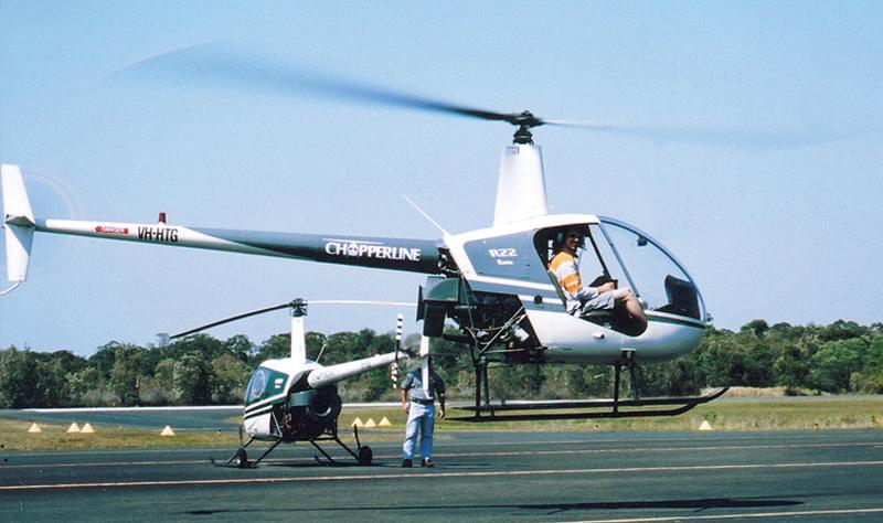Adam Aitken Helicopter Pilot