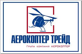 Aerokopter Helicopter Compant - Ukraine