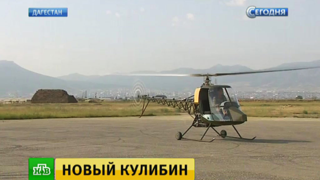 home made helicopter from Dagestan