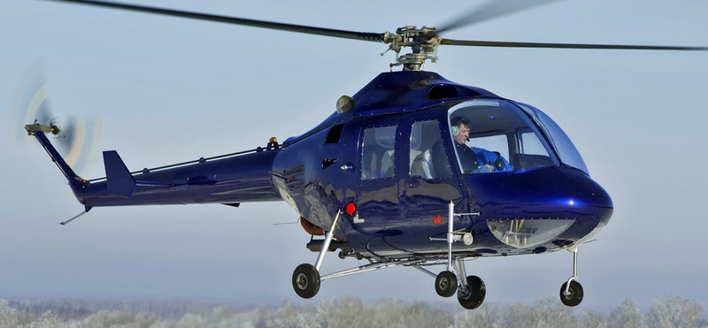 Four seat kit helicopter design