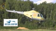 Vertical Aviation Technologies Hummingbird Kit Helicopter