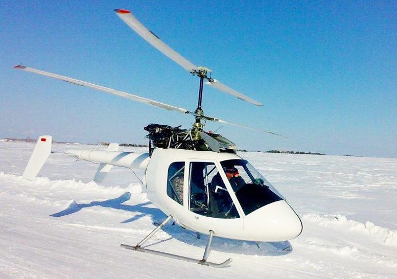 Kumertau Rotorfly helicopter