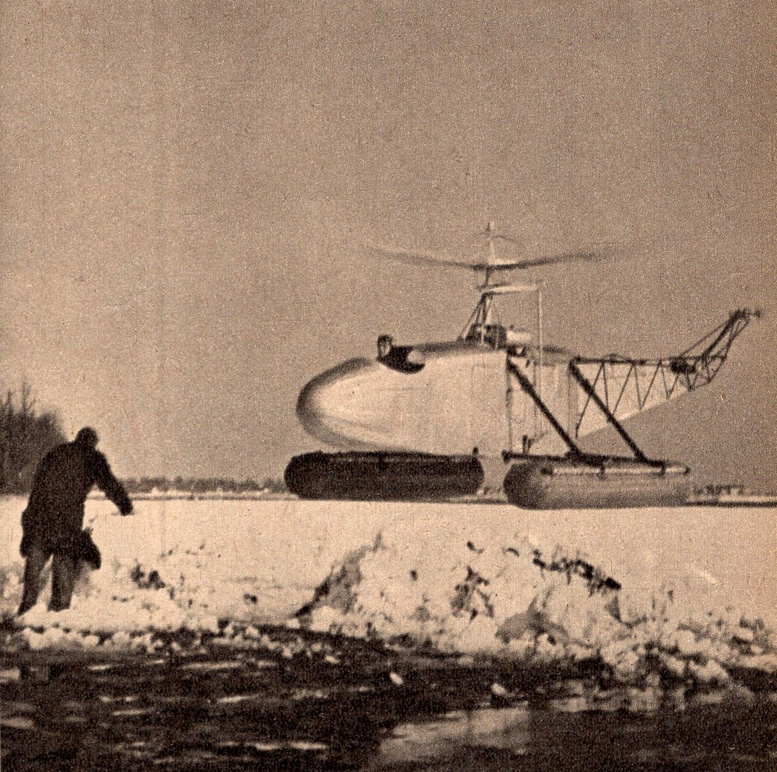 first sikorsky helicopter