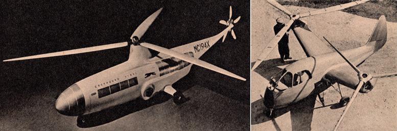 helicopter design progess