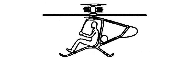 torque reaction coaxial helicopter