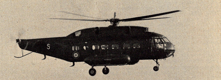 sud aviation se-3200 frelon helicopter