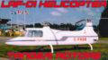 LAF-01 tandem rotor helicopter