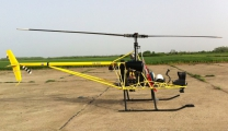 <h5>Hungaro helicopter tarmac</h5>